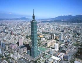 Destination_Taiwan1 Moving to Taiwan